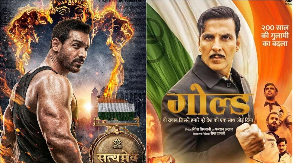 torrent movie download bollywood 2018
