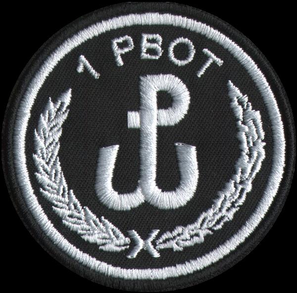 oznaka 1pbot wyjściowy.png