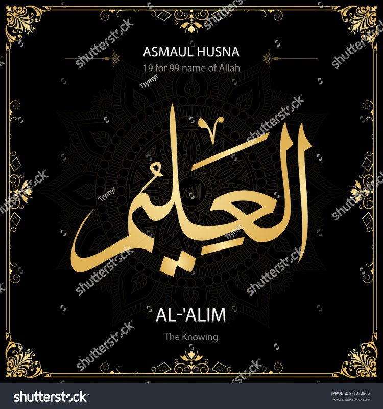 stock-vector-al-alim-the-knowing-asmaul-husna-names-of-allah-vector-arabic-calligraphy-suitable-for-571070866.jpg