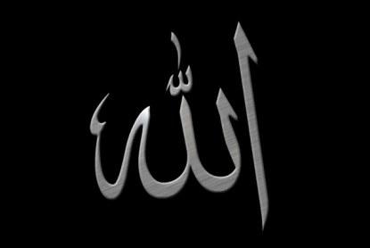 kata-allah-ilustrasi-_130118190125-533.jpg