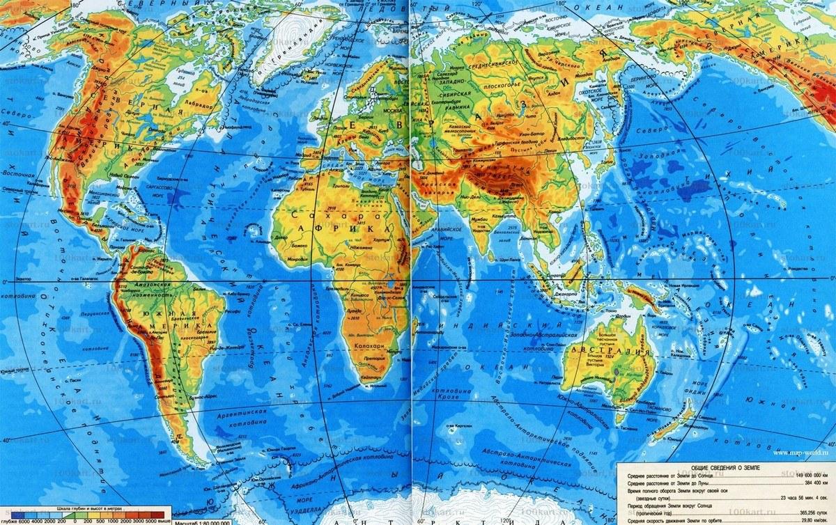 океаны мира на карте с названиями фото выглядят чем различаются