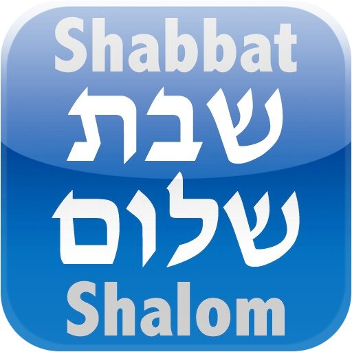 Bridge Family Religion School Hebrew Program 5780 (2019-2020)