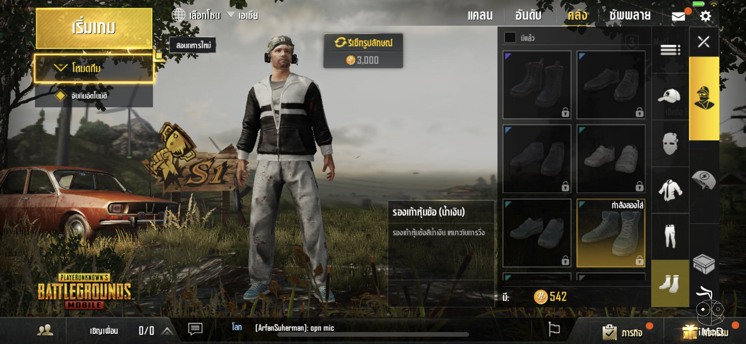 PUBG Mobile hack how to get unlimited (gold/gold/diamonds)